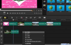 会声会影x9怎么给视频制作遮罩?