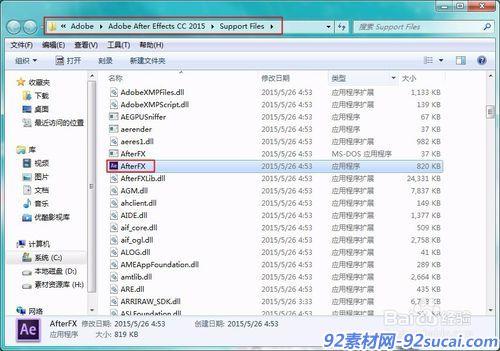 AE 多窗口运行小技巧 同时编辑多个项目工程