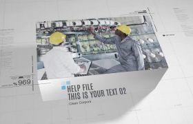 AE模板 公司年度总结展示模板 项目工程展示介绍 AE素材