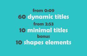 AE模板 创意跳动标题文本排版动画模板 AE素材