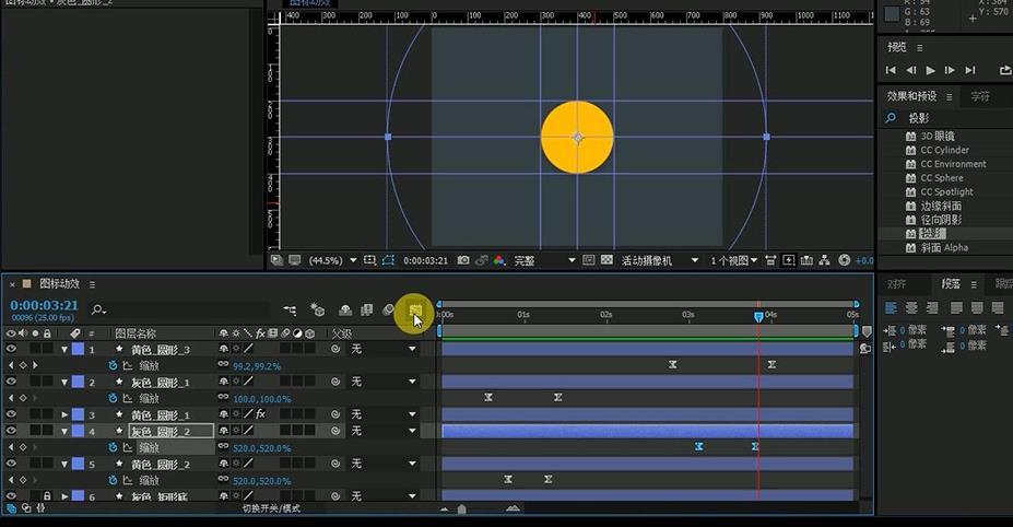 ae-动效icon图标-92素材网_ae模板,视频素材免费下载