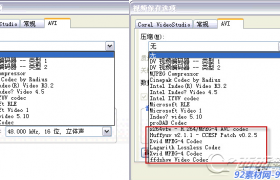 会声会影x5自定义高清模板的设置图文教程