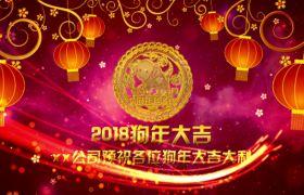 AE模板 2018新年模板 金色喜庆狗年新春开场 AE素材