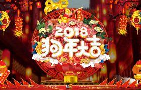 AE模板 2018新年模板 喜气新年拜年祝福视频开场 AE素材