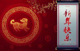 AE模板 2018新年模板 新春中国红烫金祝贺片头 AE素材
