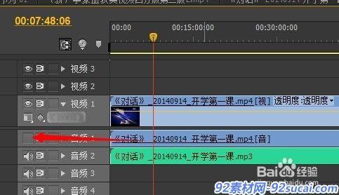 pr、premiere导入视频声响不合错误或许没有最快处理