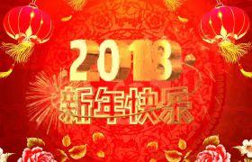 AE模板 2018新年模板 狗年金色喜庆大字体祝福语 AE素材