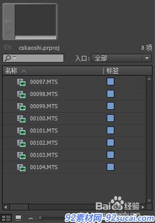 premiere cs6中导入mts素材没声响题目