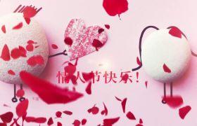 AE模板 浪漫情人节玫瑰花瓣洒落前景模板 AE素材