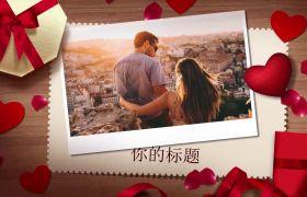 AE模板 浪漫情人节2018年婚礼回忆电子相册模板 AE素材