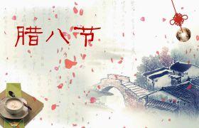 AE模板 会声会影传统节日腊八节中国风模板 AE素材