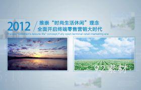 优德w88中文版 简洁大气图文展示企业年会回顾历程模板 AE优德w88中文版