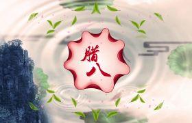 AE模板 传统节日浓情腊八节水墨中国风开场模板 AE素材
