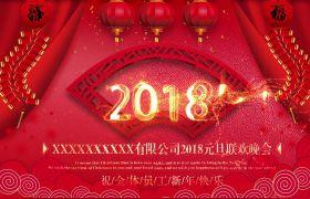 AE模板 2018年除夕新年晚会白色收场片头模板 AE素材