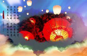 AE模板 中国风水墨风渲染山川画元宵节水墨模板 AE素材