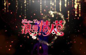 AE模板 光效粒子心型浪漫恋人节宣传祝愿模板 AE素材
