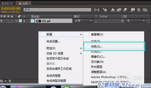 利用AE做重复动画【阿亮ae教程】