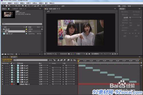 应用AE做反复动画【阿亮欧博娱乐】