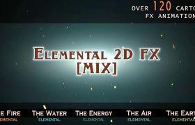 AE模板 2D前景卡通動畫元素特效視頻包裝模板 AE素材