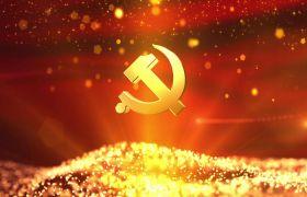 AE模板 党政模板 金色粒子红旗闪耀党徽视频 AE素材