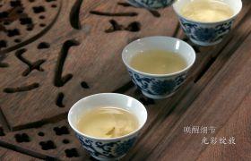 古韵传统文明艺术茶道肉体高清实拍