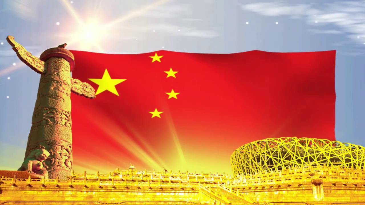 鸟巢前中国五星红旗飘扬视频素材