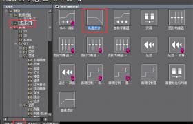 edius教程-怎样给音频添加滤镜