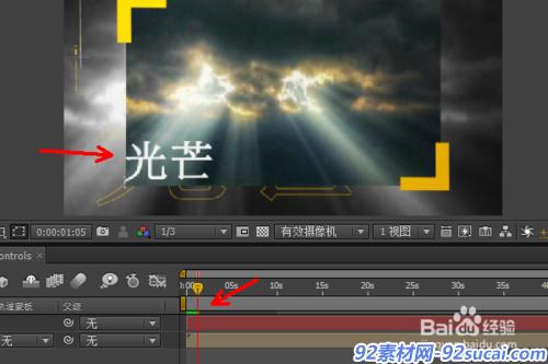 怎么用AE模版快速制作视频