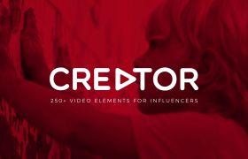 250组时尚华丽视频特效元素包装动画素材+通道视频