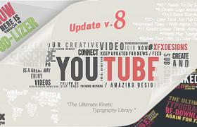 AE模板 多款动态自由动画字体工具包模板 AE素材