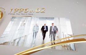 AE模板 大气奢华金色丝带企业历程图文展示模板 AE素材