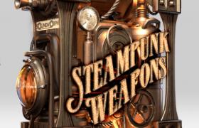 音效素材 传统未来蒸汽朋克工业武器枪战声合成音效