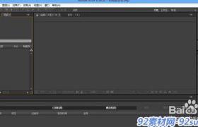 欧博娱乐-怎样导呈现有视频中的音乐