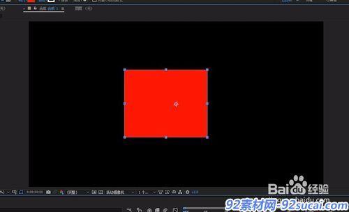 ae怎样画正方形