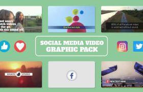 AE模板 网络交际媒体视频包装设计元素动画包模板 AE素材