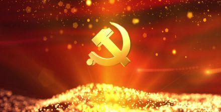 庆祝改革开放40周年