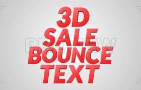 41款3D弹性艺术字视频素材