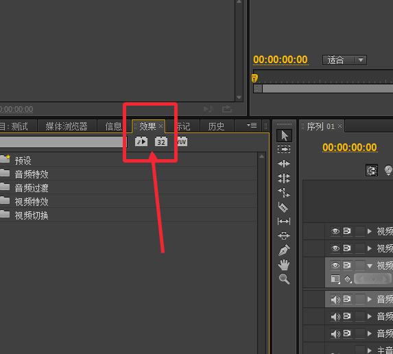 教程】怎么给素材添加低音效果 1,打开adobe premiere pro cs6,把视频