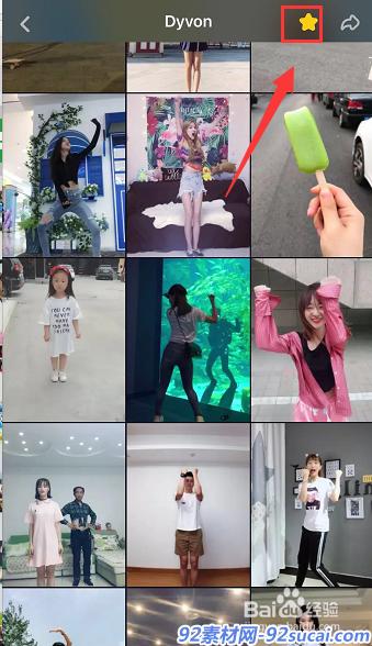 抖音短視頻怎么看音樂使用次數