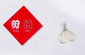 中國民俗文化剪紙央視公益短片視頻