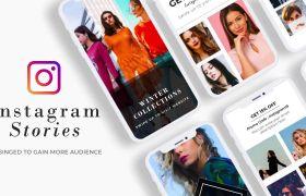 AE模板 时尚ins社交网络分享图片排版设计模板 AE素材