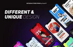 AE模板 手机竖屏时尚图文排版设计动画模板 AE素材