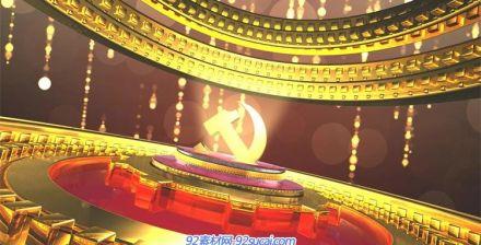 庆祝国庆节 党政党建视频素材专题