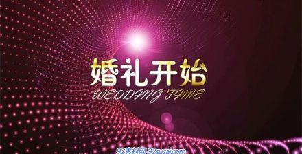 婚礼大屏幕素材 LED舞台背景视频专题