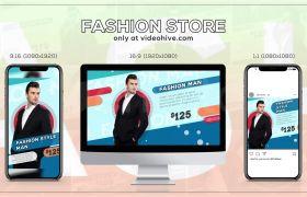 AE模板 时尚多彩商品购物广告促销宣传模板 AE素材