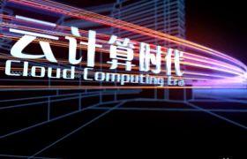AE模板 3D科技互联网络宣传片头模板 AE素材