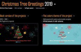 AE模板 圣诞节文字祝福组合圣诞树动画模板 AE素材