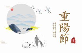 重阳节传统典雅水墨片头会声会影模板