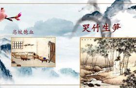 中国风水墨重阳节二十四孝敬老片头ae模板