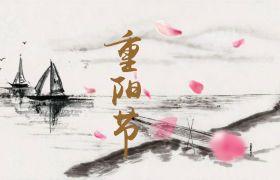 精美重阳节中国风水墨手绘画片头会声会影模板